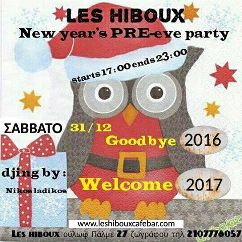 Les Hiboux